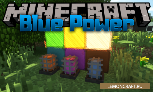 Мод на транспортировку блоков Blue Power [1.16.1] [1.15.2] [1.14.4] [1.12.2]