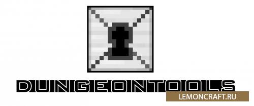 Мод на новые карты DungeonTools [1.12.2] [1.7.10]