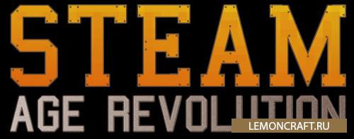Мод на инструменты для перемещения предметов SteamAgeRevolution [1.12.2]