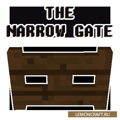 Мод на проезд сквозь ворота The Narrow Gate [1.12.2]