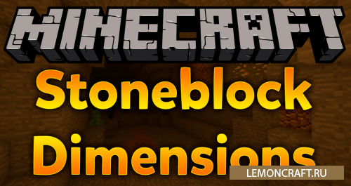 Мод на новый край Stoneblock Dimensions [1.12.2]
