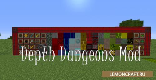 Мод на новые приключения Depth Dungeons [1.12.2]