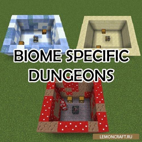 Мод на уникальные данжи Biome Specific Dungeons [1.12.2]