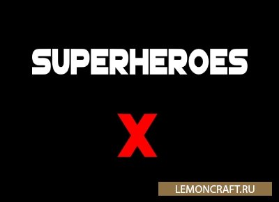 Мод на новых супер героев Superheroes X [1.13.2] [1.12.2]