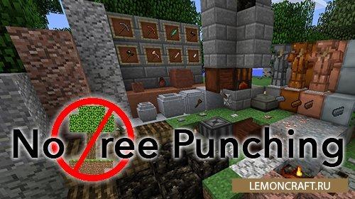 Мод на реалистичную игру No Tree Punching [1.12.2]