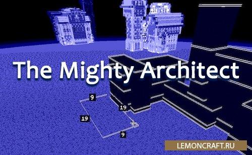 Мод на модульное строительство The Mighty Architect [1.12.2]