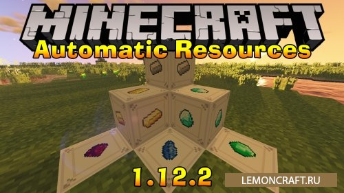 Мод на фермы ресурсов Automatic Resources [1.12.2]