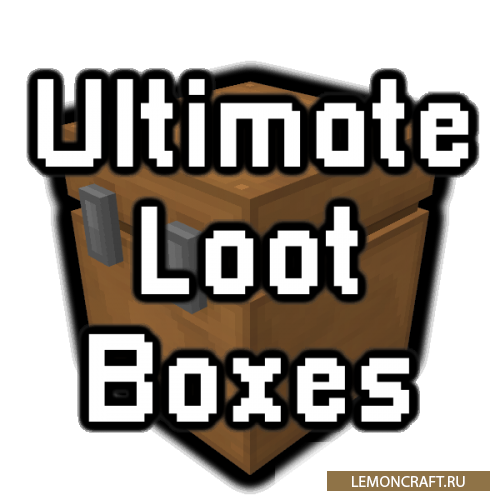 Мод на новое 3D оружие ULootboxes [1.12.2]