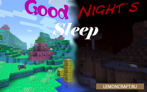 Мод на сонные измерения Good Night's Sleep [1.12.2]