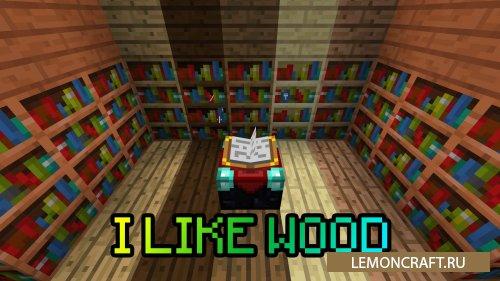 Мод на предметы и блоки из дерева I Like Wood [1.14.4] [1.14.3] [1.14.2]