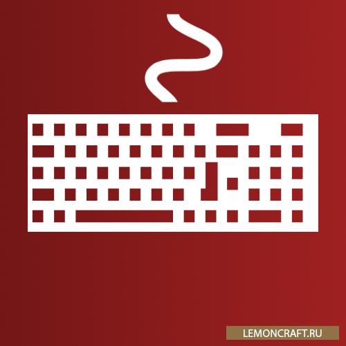 Мод на привязку клавиш к командам Command Macros [1.14.4]