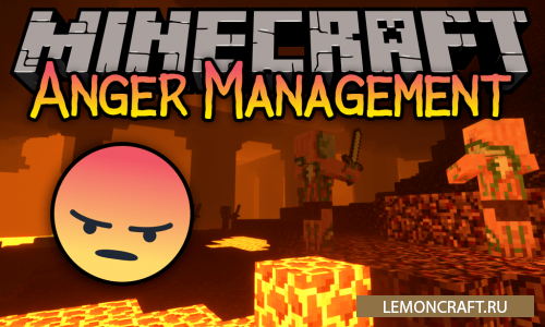 Мод на нейтральных свинозомби Anger Management [1.14.4] [1.12.2]