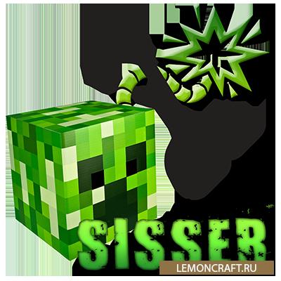 Мод на слабый взрыв криппера Sisser [1.14.4]