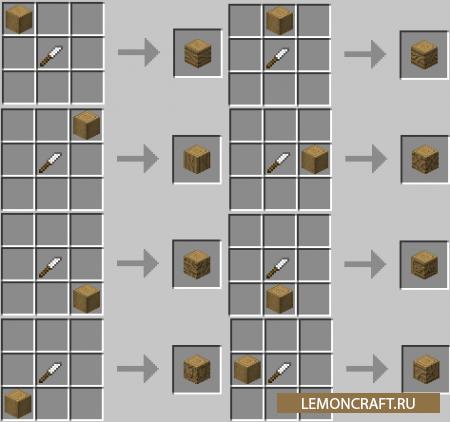 Мод на новые блоки, оружие, инструменты Xerca [1.17.1] [1.16.5] [1.15.2] [1.12.2]