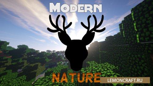 Мод на новых животных, предметы, руды Modern Nature [1.12.2]