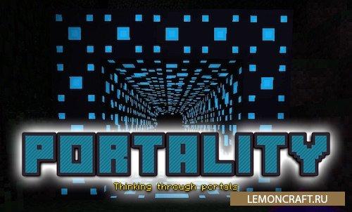 Мод на красивые порталы Portality [1.15.2] [1.14.4] [1.12.2]