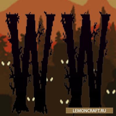 Мод на новых жителей леса Whisperwoods [1.16.5] [1.15.2] [1.14.4]