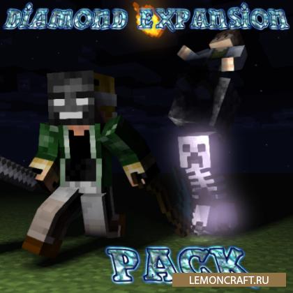 Мод на новое оружие, блоки и мобов The Diamond Expansion [1.12.2]
