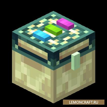 Мод на сундуки с цветовым кодом Linked Storage [1.15.1]