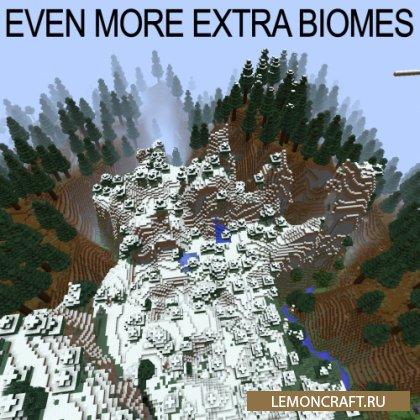 Мод на новые биомы Even More Extra Biomes [1.12.2]