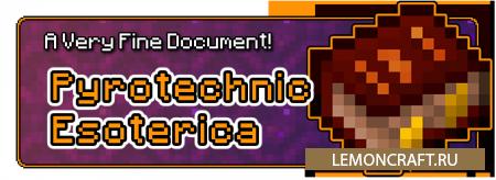 Мод на примитивные технологии Pyrotech [1.12.2]