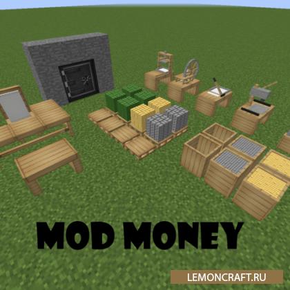 Мод на банк Money [1.12.2]