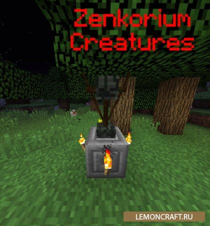 Мод на сильных мобов Zenkorium Creatures [1.12.2]