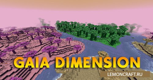 Мод на кристаллический мир Gaia Dimension [1.16.4] [1.15.2] [1.14.4] [1.12.2]