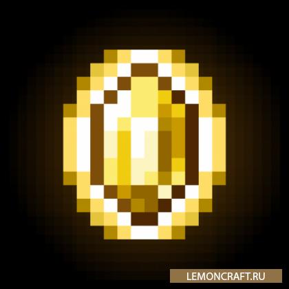 Мод на свет под водой Lightstones [1.15.2]