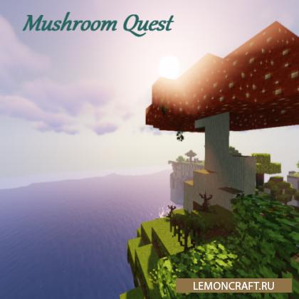 Мод на грибы Mushroom Quest [1.16.5] [1.15.2] [1.14.4] [1.12.2]