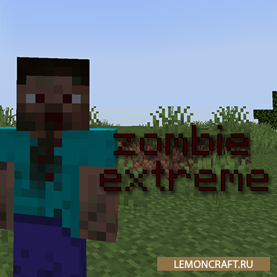 Мод на экстримальных зомби Zombie Extreme [1.16.5] [1.15.2] [1.14.4]