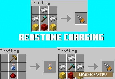 Мод на полезные инструменты Redstone Charging [1.15.2]