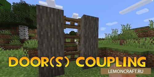 Мод на автоматические двери Door(s) Coupling [1.16.1]