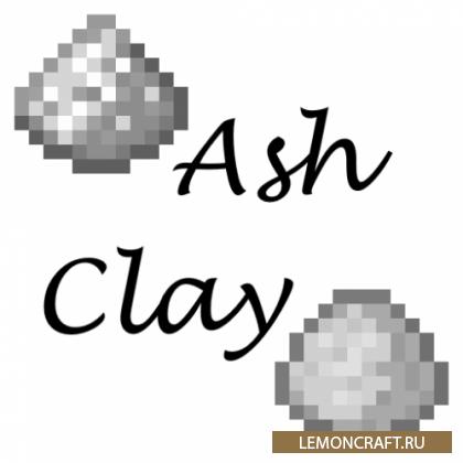 Мод на древесный пепел Ash Clay [1.16.1] [1.15.2]