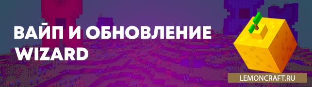 Читерский текстурпак XRay для майнкрафт 1.15.2, 1.14.4, 1.12.2, 1.7.10