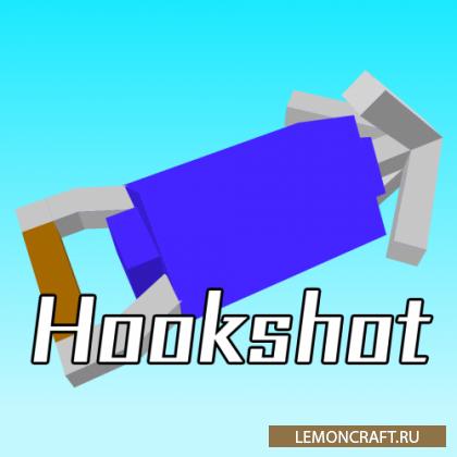 Мод на штурмовой крюк Hookshot [1.16.1]