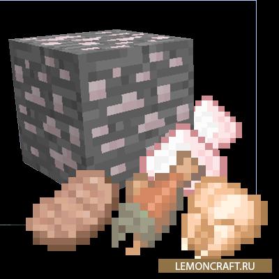 Мод на соляные руды Salt Ore [1.16.1] [1.15.2]