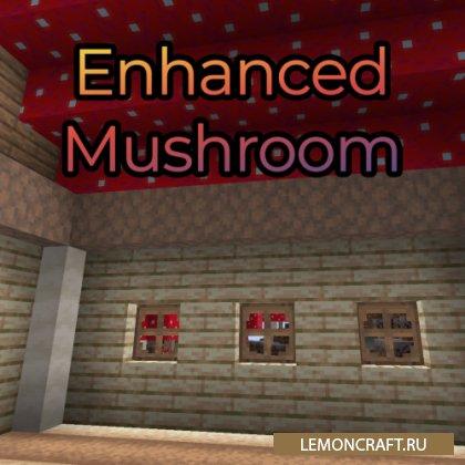 Мод на древесные грибы Enhanced Mushrooms [1.16.1] [1.15.2]