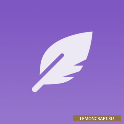 Мод на оптимизацию игры Lithium [1.16.1] [1.15.2]
