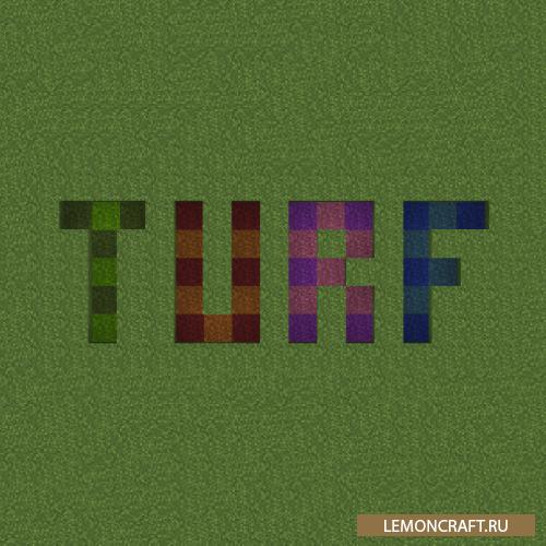 Мод на декоративные блоки Turf [1.16.2] [1.15.2] [1.14.4]