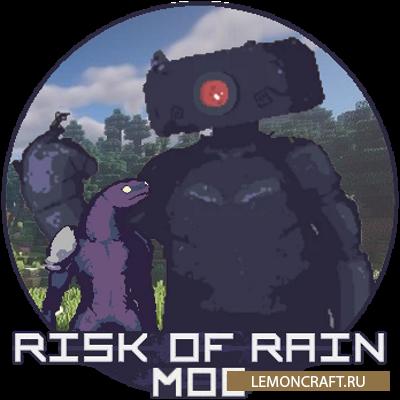 Мод на персонажей из игры Risk of Rain [1.15.2]
