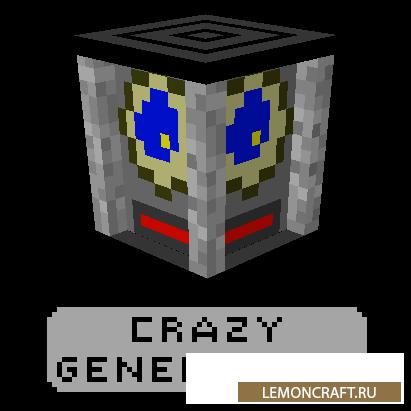 Мод на генераторы RF энергии Crazy Generators [1.15.2]