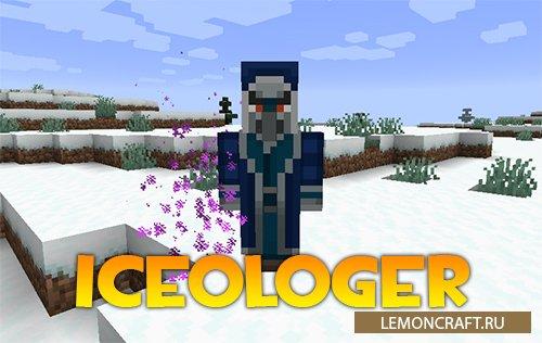 Мод на ледолога Iceologer [1.15.2]