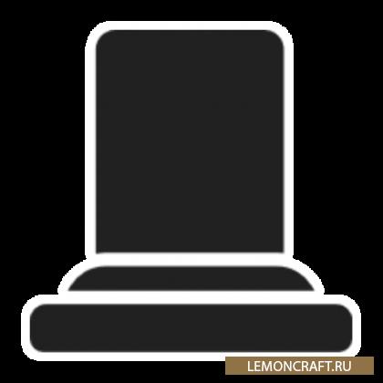 Мод на могилу для хранения вещей Simple Tomb [1.16.5] [1.15.2] [1.14.4] [1.12.2]