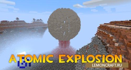 Мод на атомные бомбы Atomic Explosions [1.16.5]