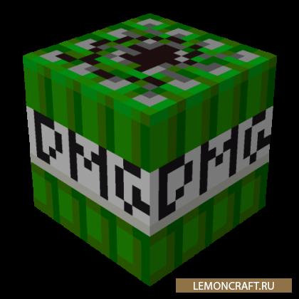 Мод на мощный динамит Extra TNT [1.15.2]