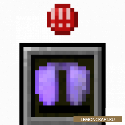 Мод на индикатор для брони BerdinskiyBear's Armor HUD [1.16.4]