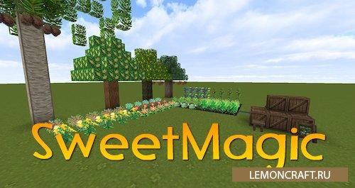 Мод на сладкую магию SweetMagic [1.12.2]
