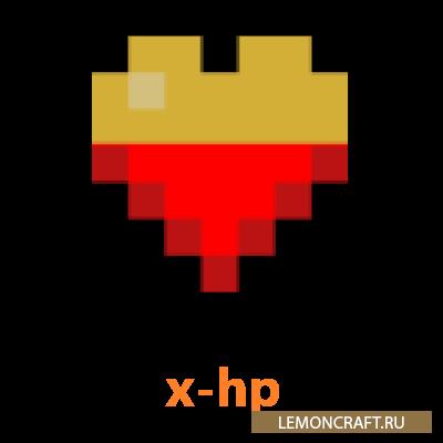 Мод на информацию о здоровье мобов X-hp [1.16.4]