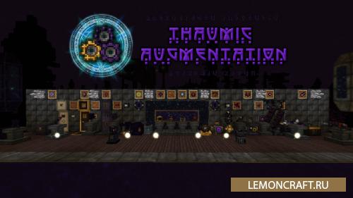 Мод на новое измерение Thaumic Augmentation [1.12.2]